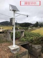 农田灌溉及流量监控项目